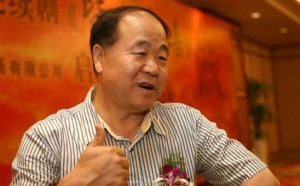 Mo Yan wins Nobel Prize in literature 2012