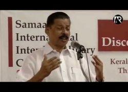 SIIC-17 talk by Com. Govindan master