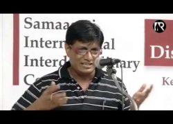 SIIC - 17 talk by Prof. T T Sreekumar