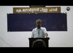Nationalism talk Series -I Gandhiji & Nationalism - Talk by Prof. Karthikeyan Nair
